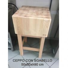 Ceppo in legno completo di sgabello, altezza totale da terra 90 cm, dimensioni 50x50xh90 cm, spessore ceppo 30 cm
