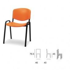 Sedia visitatore seduta e schienale in plastica colorata in arancio, ideale per uffici e sale d'attesa. Modello SC-305 GIOVE
